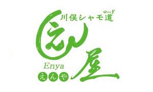 えんや Enya
